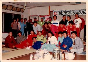 昭和59年 奈良国体 サッカー(少年の部)に佐賀県代表として出場しました。