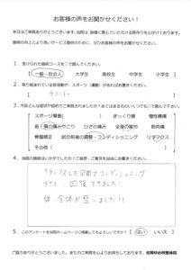 ロンドン五輪 リオデジャネイロ五輪 テコンドー日本代表 濱田真由選手 当院に来てくれるようになって10年近くたちました。来年の東京に向けて頑張れ~!